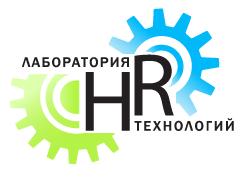 ЛОГО HR Final RGB